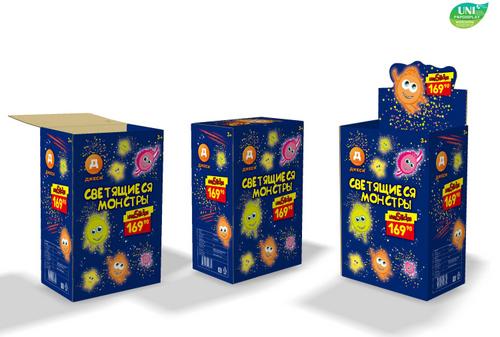 Toys-Smash-Balls-POP-PDQ-Display-by-UNI-POP-DISPLAYS-2