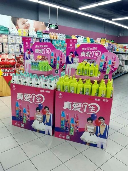 UNI POP / PDQ Displays inside stores for shampoo