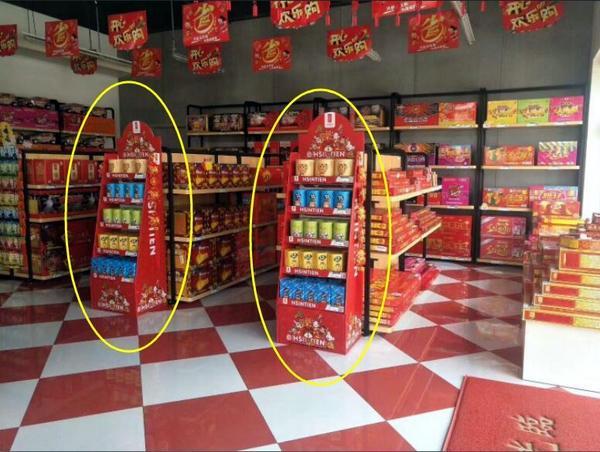 UNI POP / PDQ Displays inside stores for  Fireworks