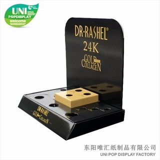 WH18C011-body-care-counter-display-made-in-China